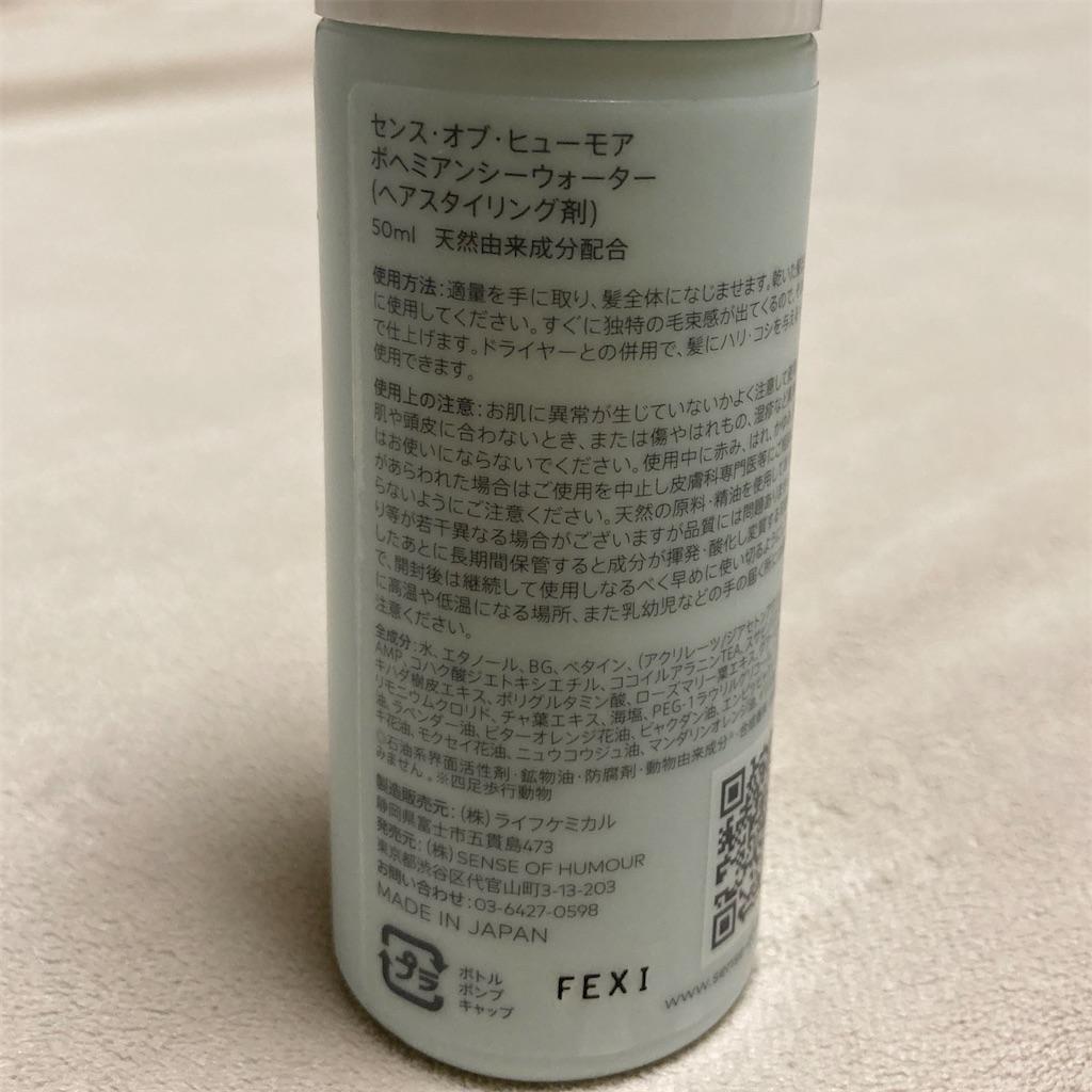 f:id:koshikakeol:20201129165424j:image