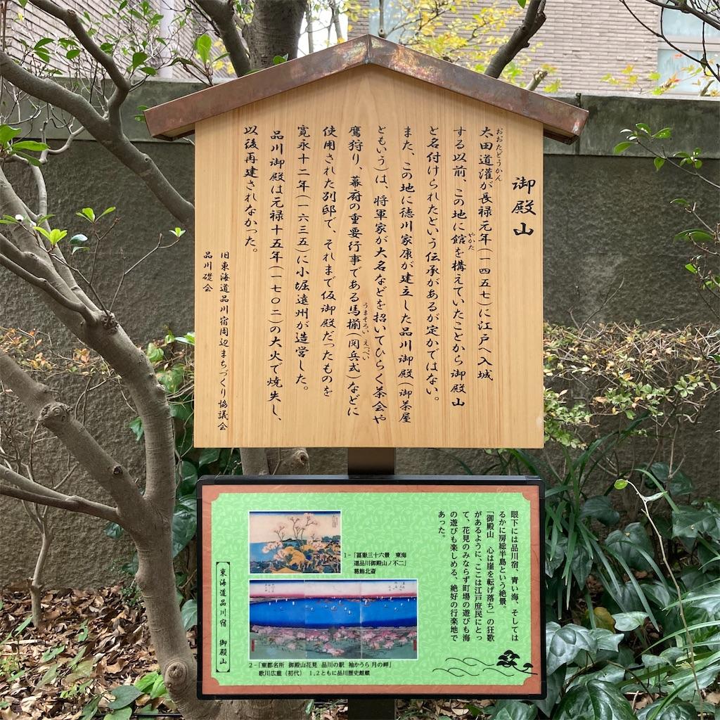 f:id:koshikakeol:20201206115600j:image