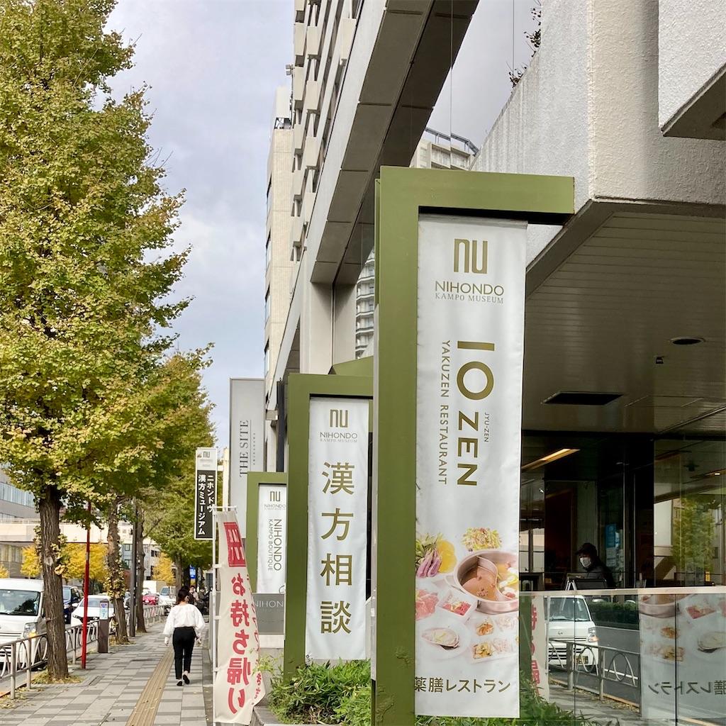 f:id:koshikakeol:20201210145815j:image