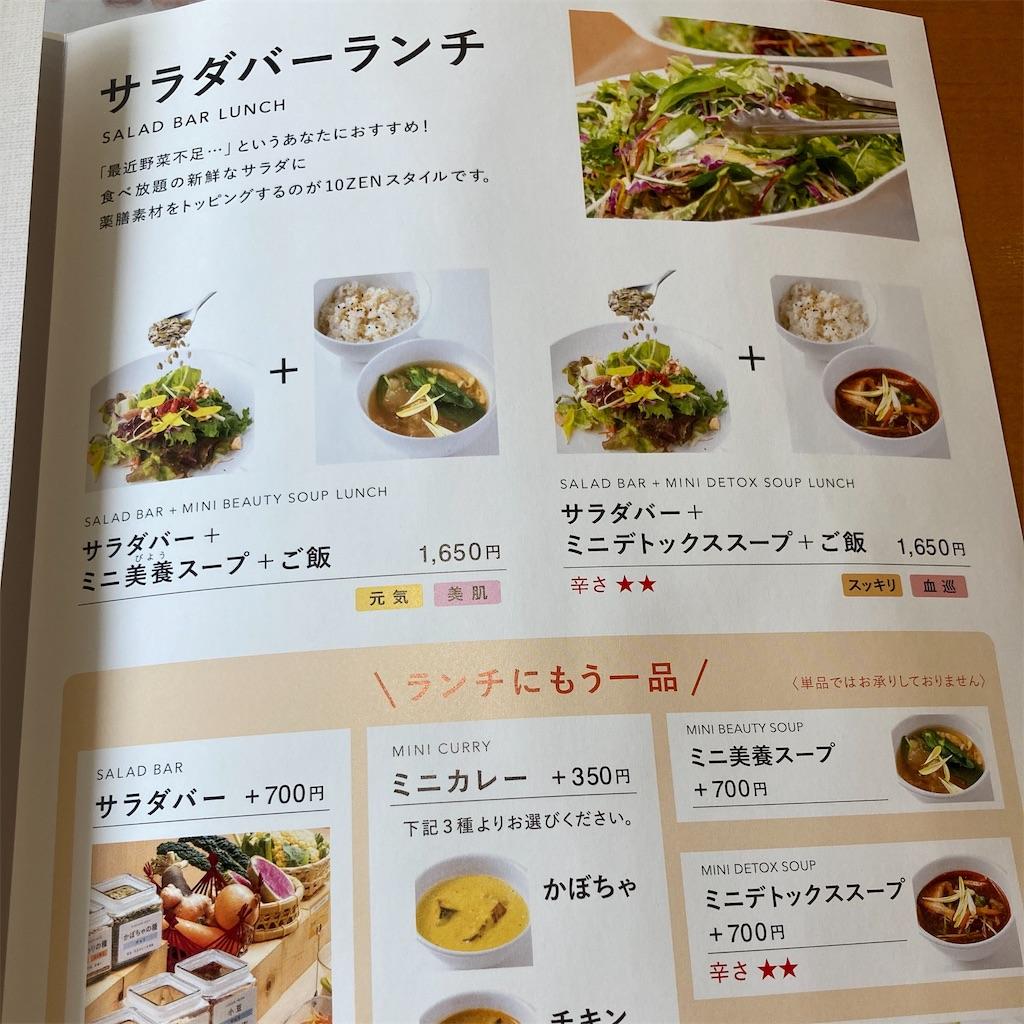 f:id:koshikakeol:20201210145946j:image