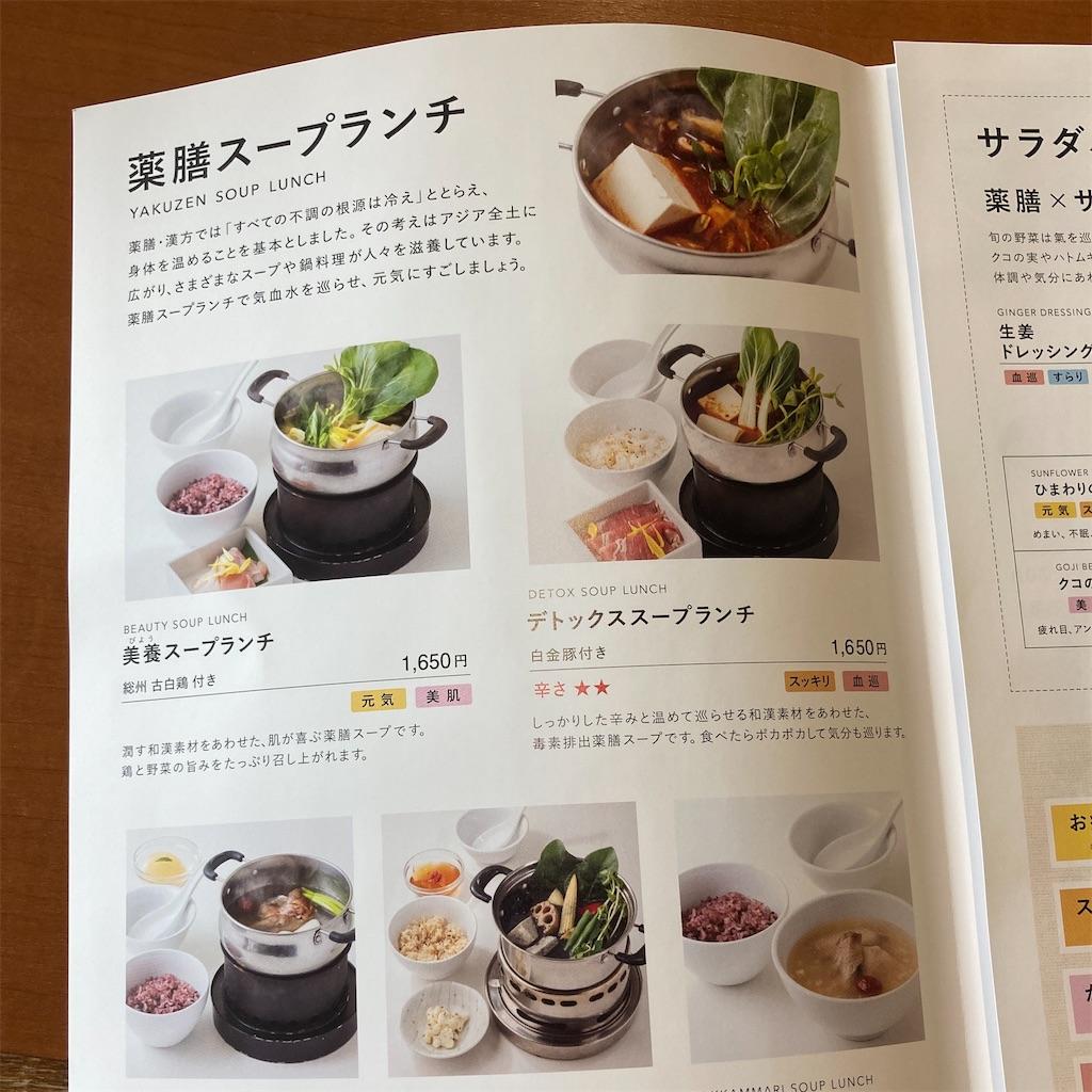 f:id:koshikakeol:20201210145953j:image