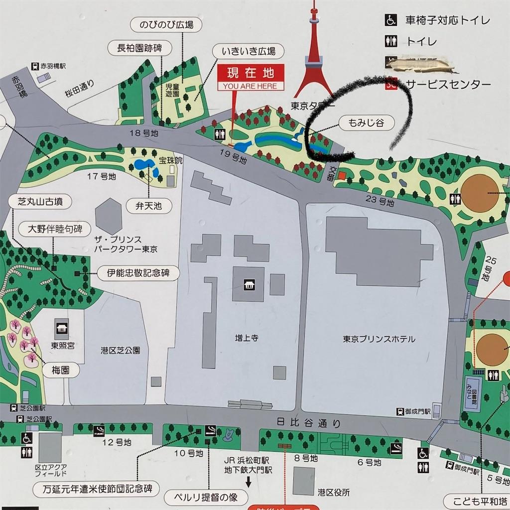 f:id:koshikakeol:20201214123604j:plain