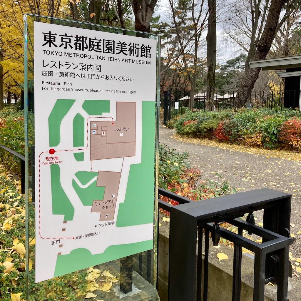 f:id:koshikakeol:20201214172027j:image