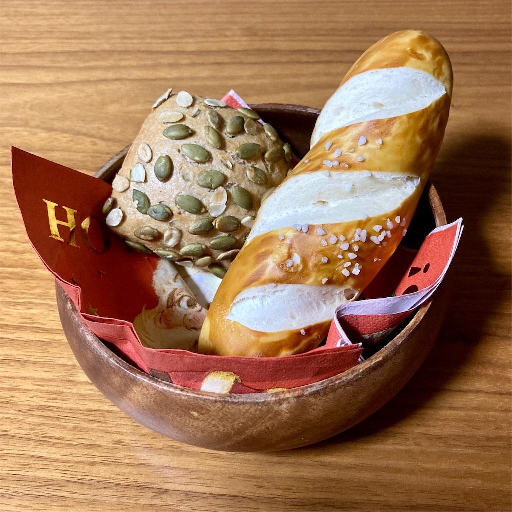 f:id:koshikakeol:20201216172230j:image