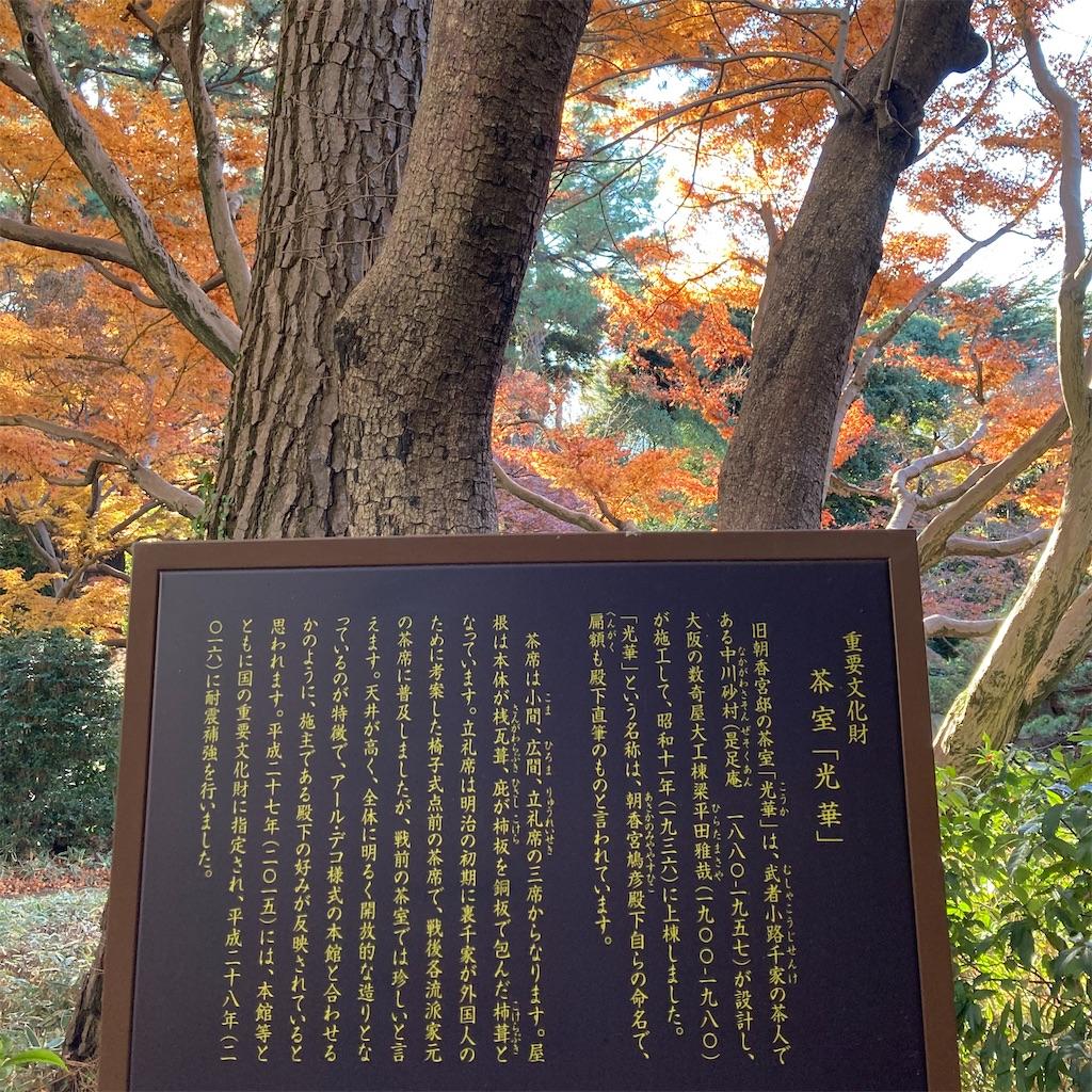 f:id:koshikakeol:20201217125951j:image