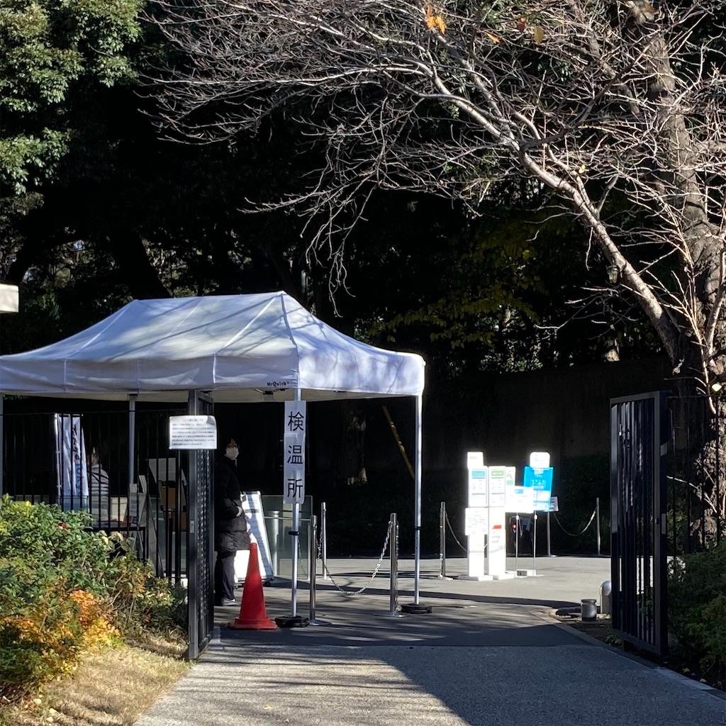 f:id:koshikakeol:20201217130205j:image