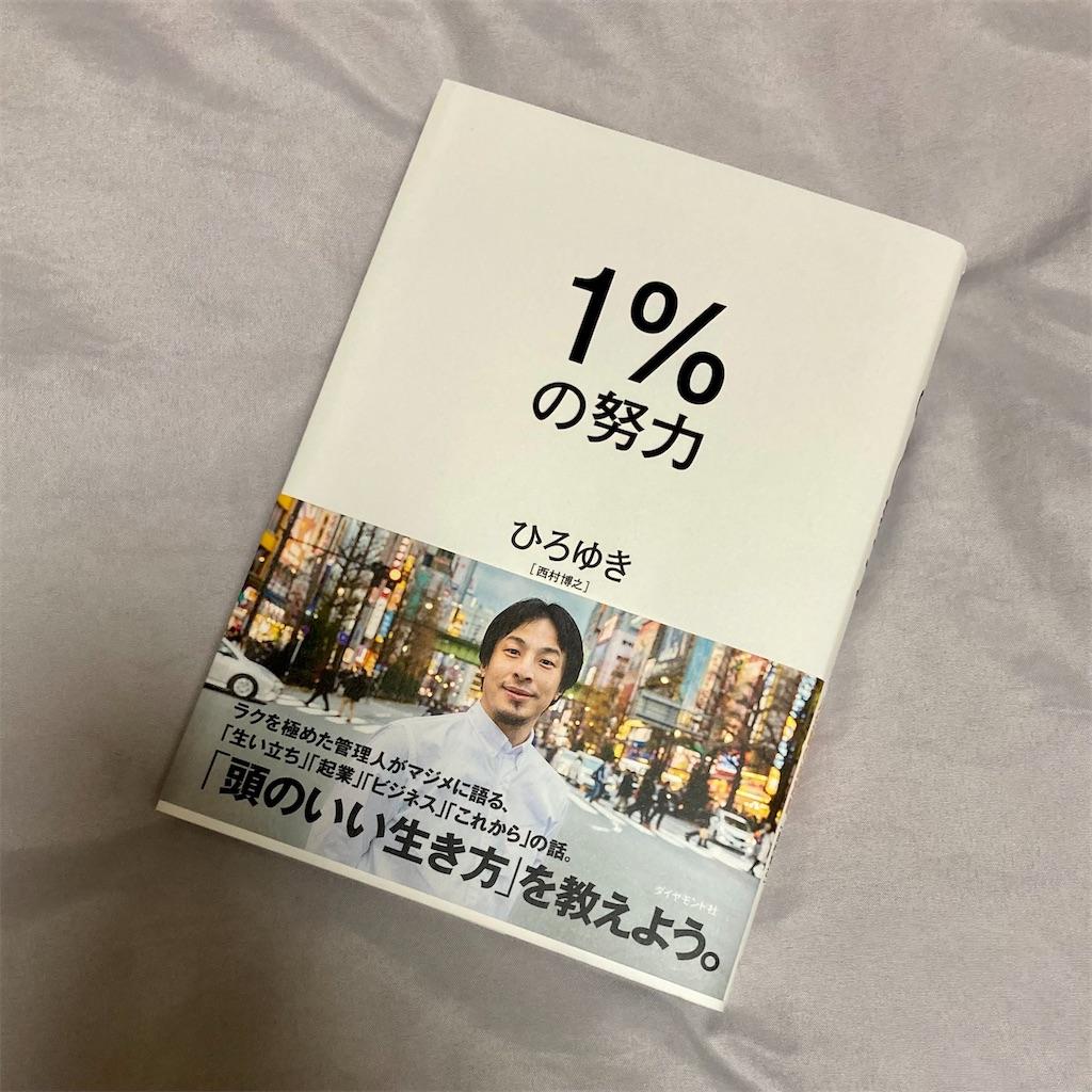 f:id:koshikakeol:20210107222817j:image