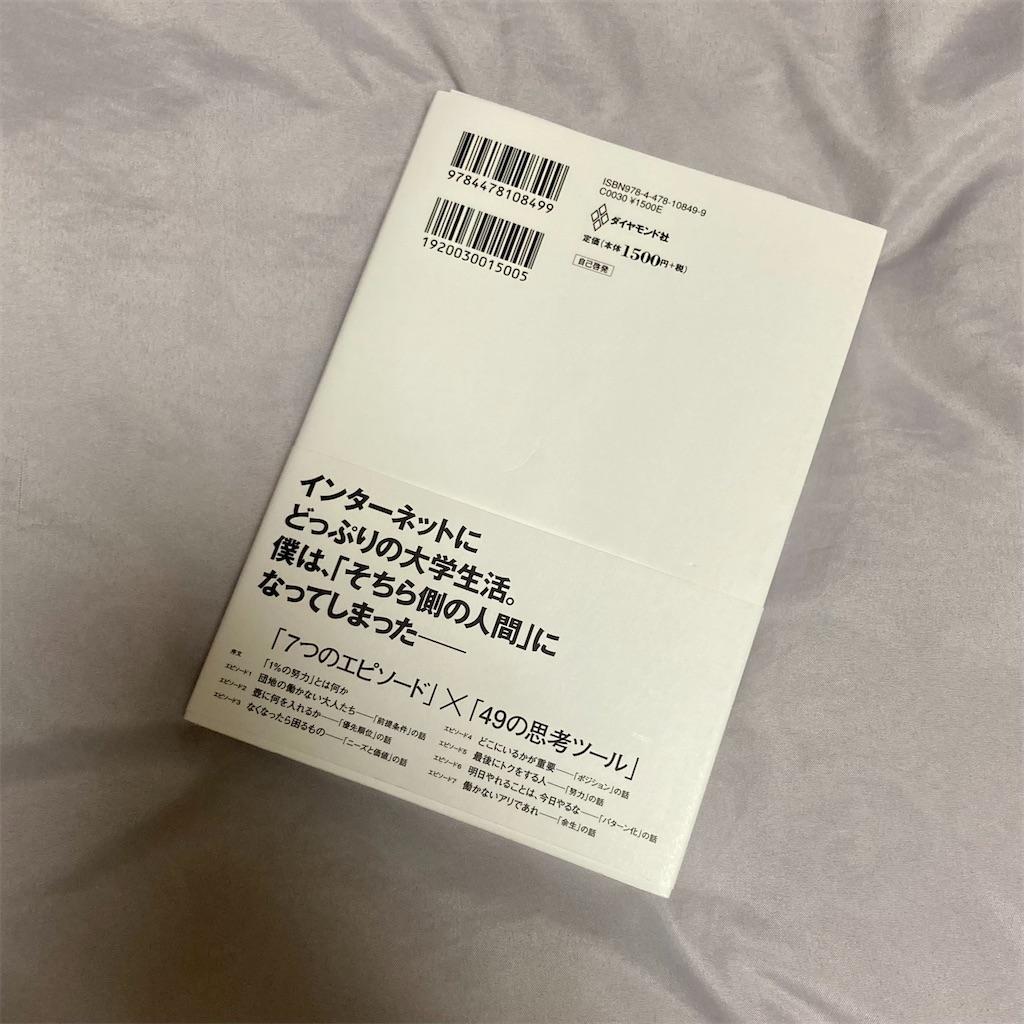 f:id:koshikakeol:20210107222837j:image