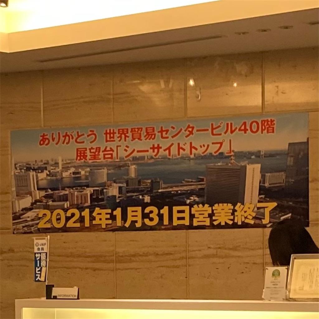 f:id:koshikakeol:20210113182933j:image
