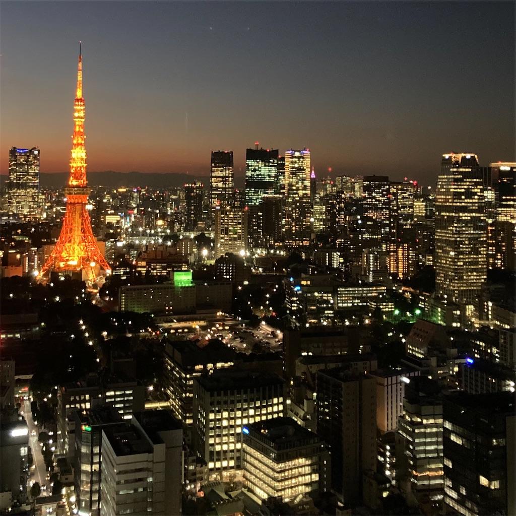 f:id:koshikakeol:20210113183310j:image