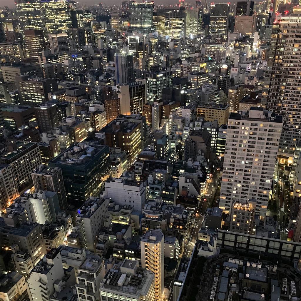 f:id:koshikakeol:20210113184113j:image