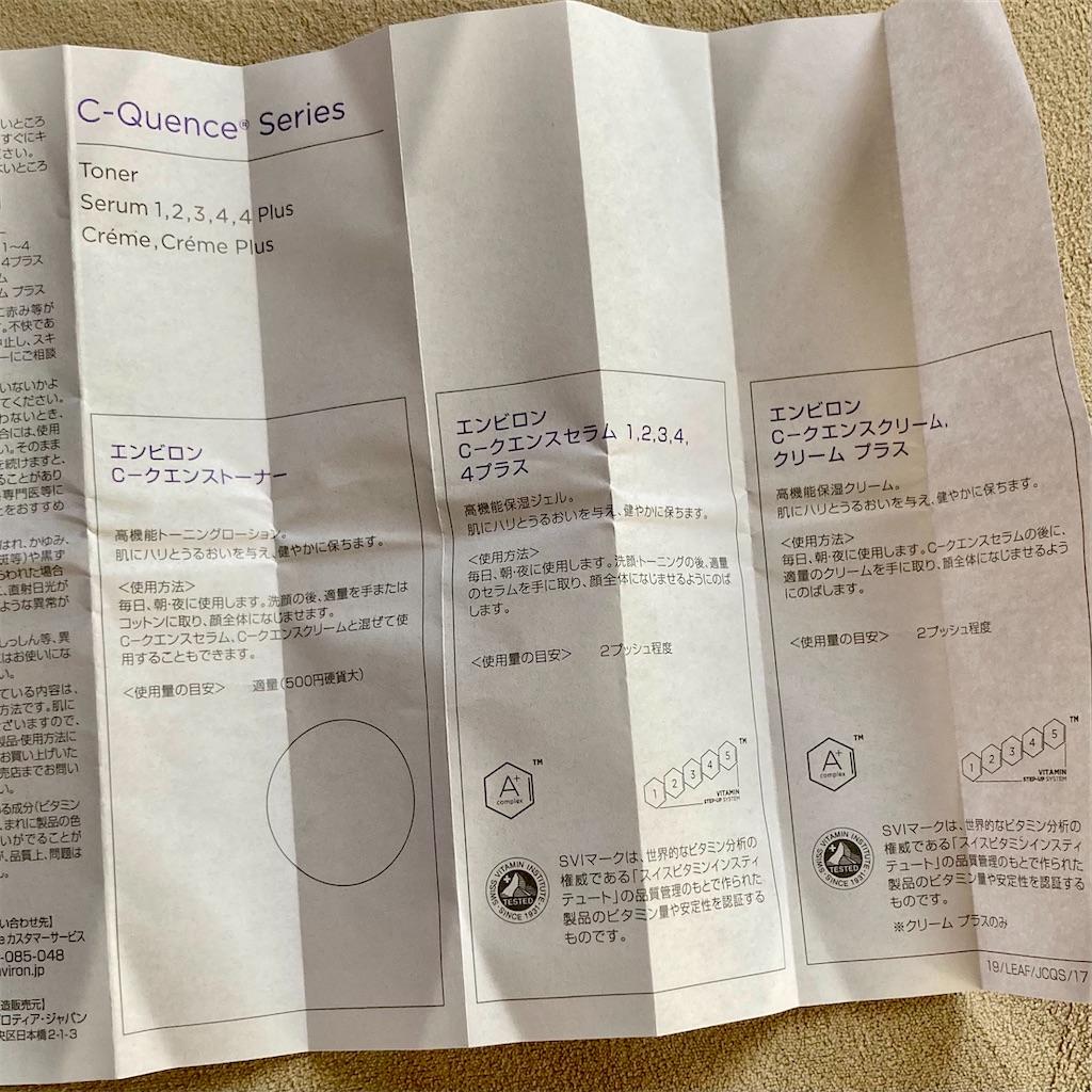 f:id:koshikakeol:20210116084449j:image