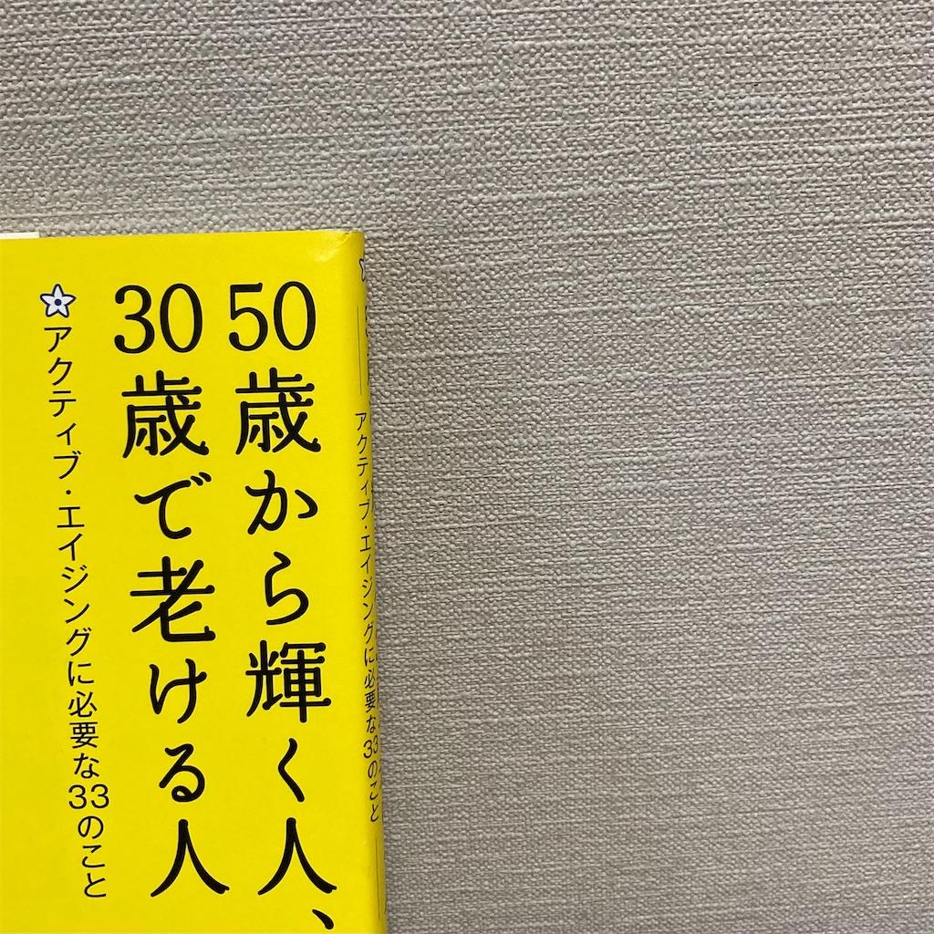 f:id:koshikakeol:20210123112835j:image