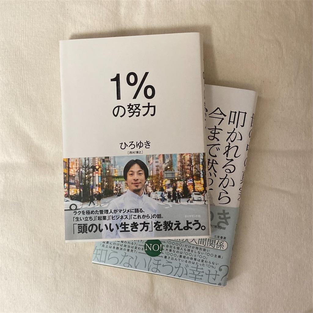 f:id:koshikakeol:20210123112907j:image