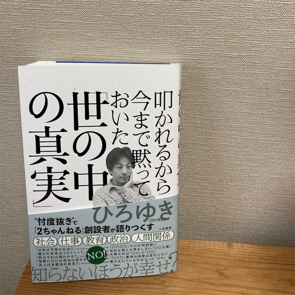 f:id:koshikakeol:20210123112910j:image