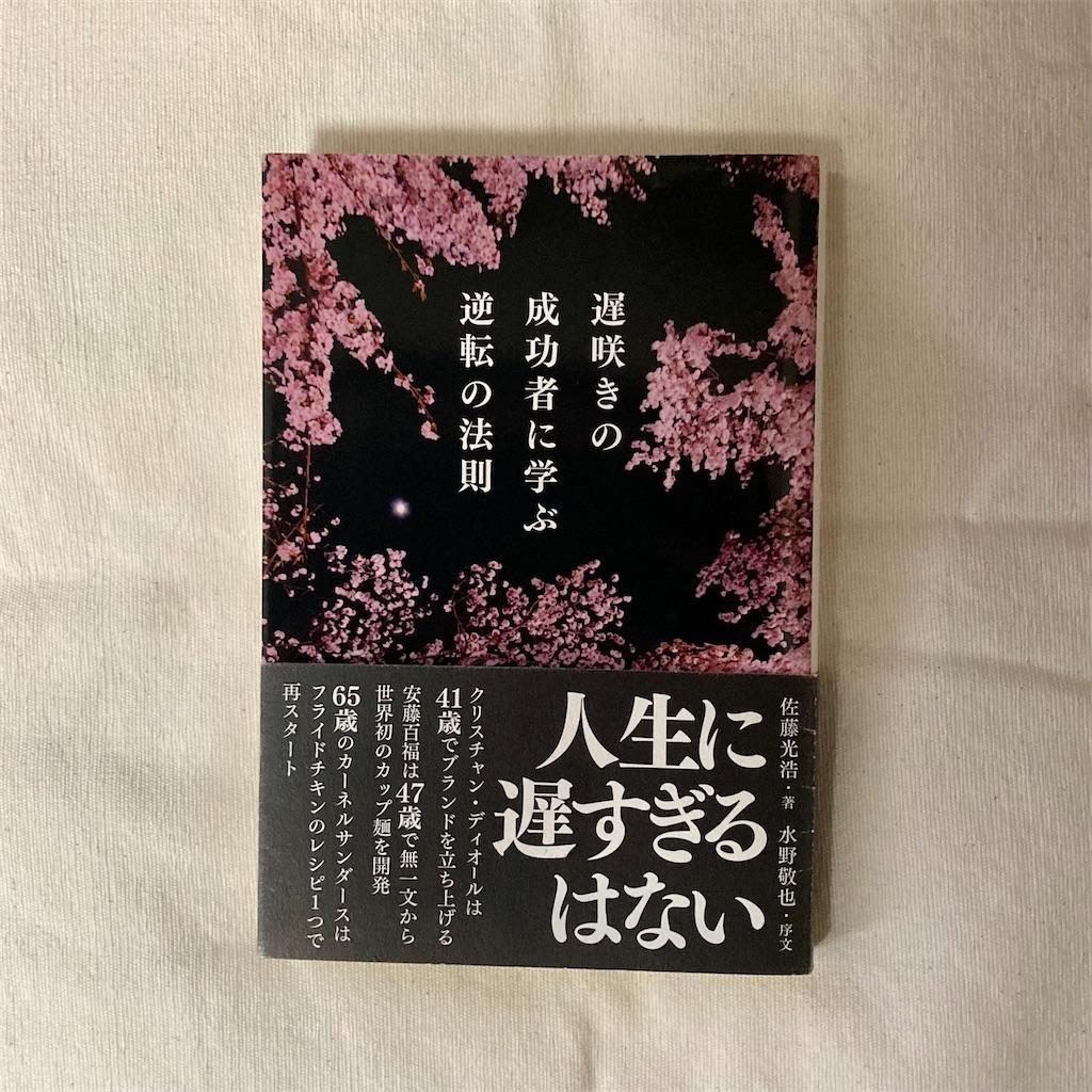 f:id:koshikakeol:20210123113024j:image