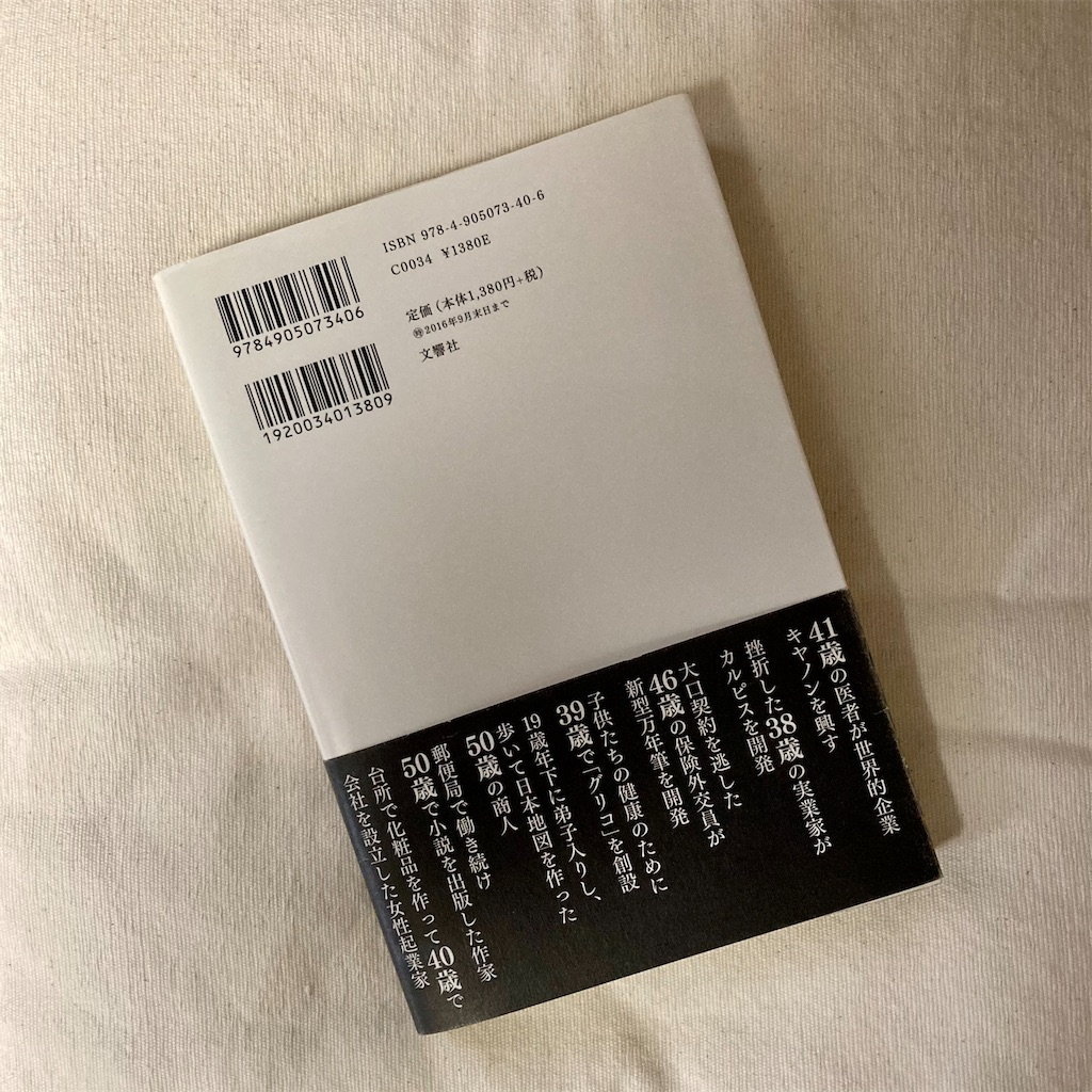 f:id:koshikakeol:20210123113028j:image