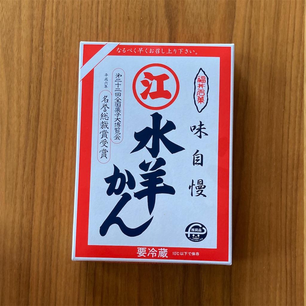 f:id:koshikakeol:20210127112759j:image