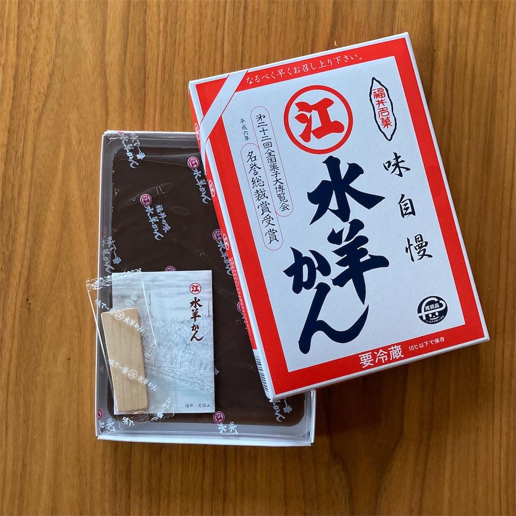 f:id:koshikakeol:20210127112802j:image