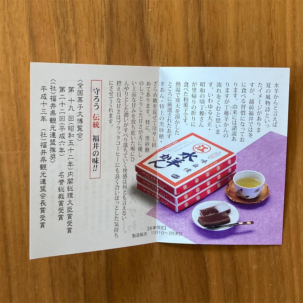 f:id:koshikakeol:20210127123125j:image