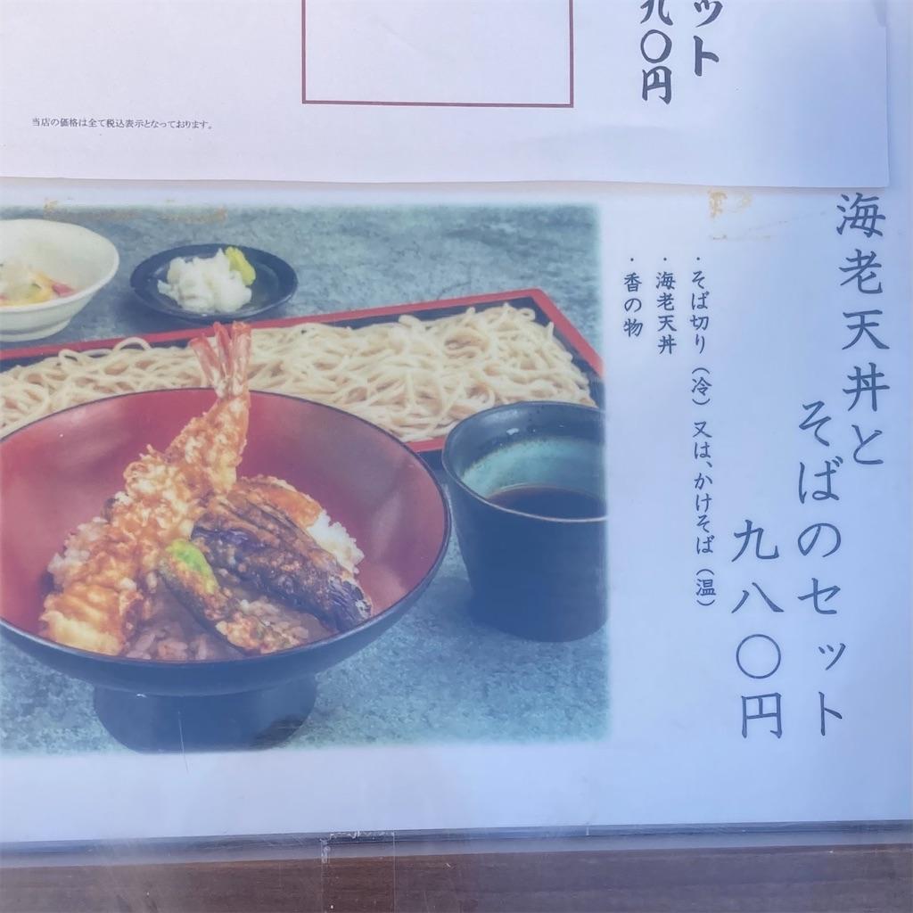 f:id:koshikakeol:20210129124337j:image