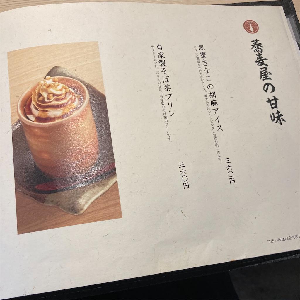 f:id:koshikakeol:20210129124608j:image