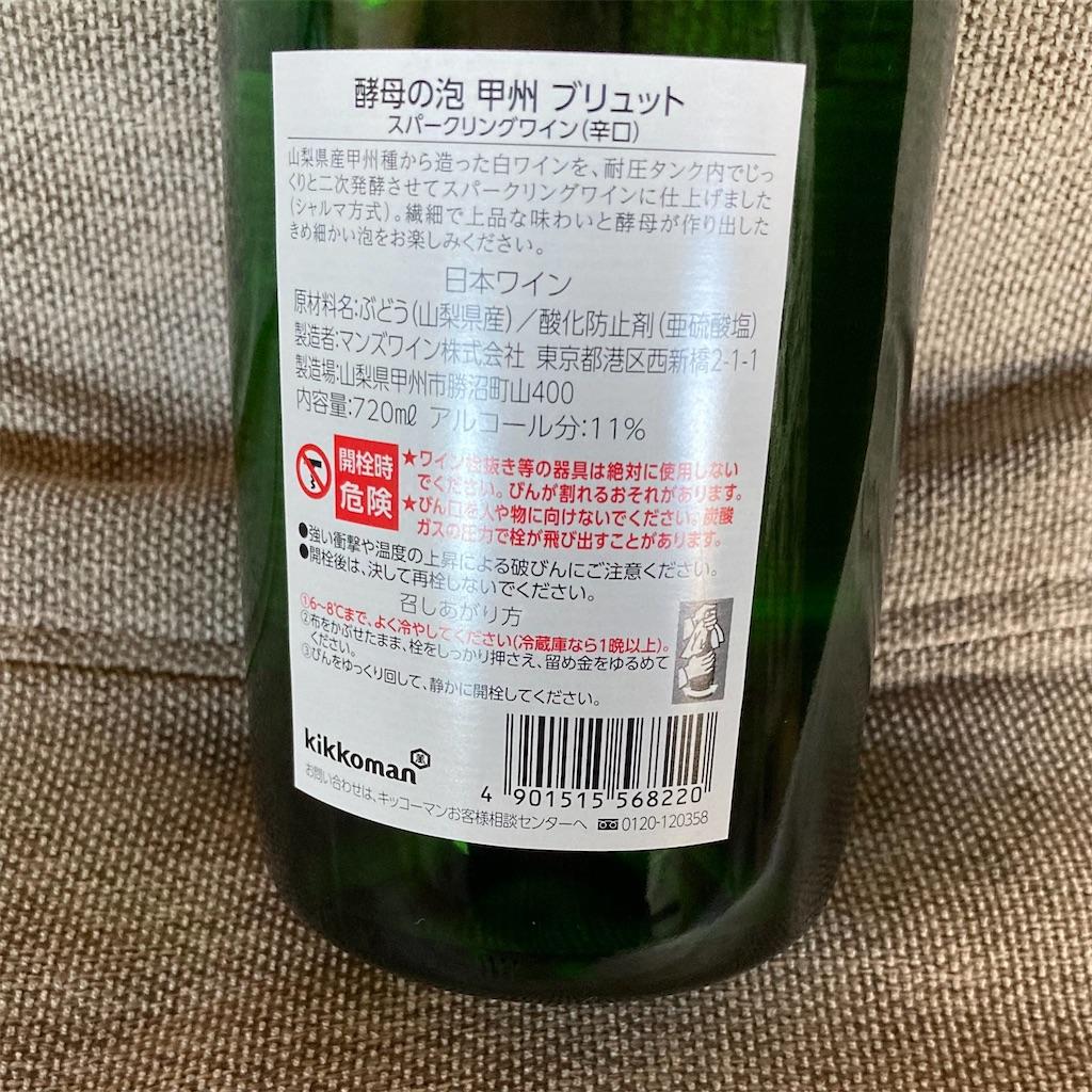 f:id:koshikakeol:20210129180433j:image