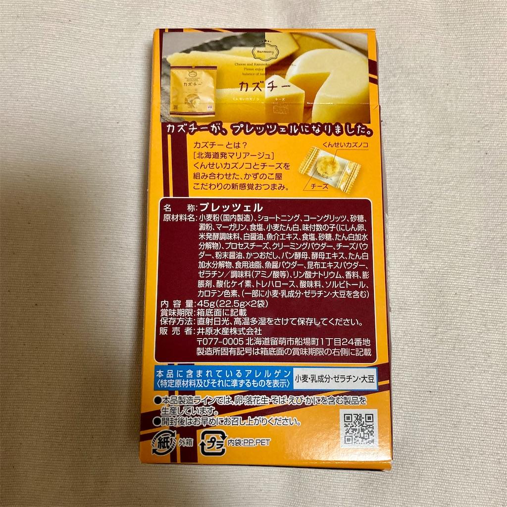 f:id:koshikakeol:20210130202040j:image