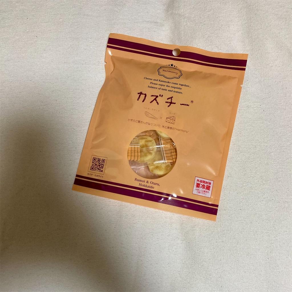 f:id:koshikakeol:20210130202044j:plain
