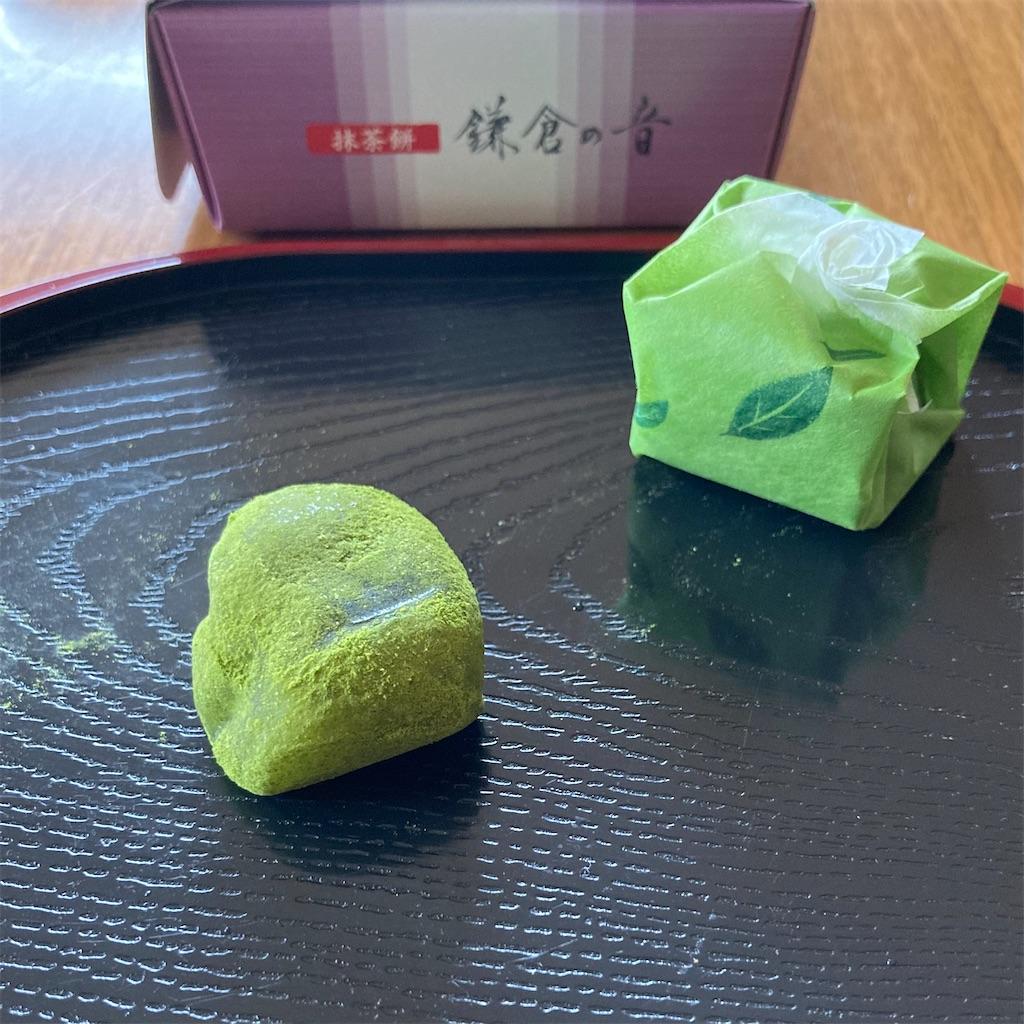 f:id:koshikakeol:20210201125505j:image