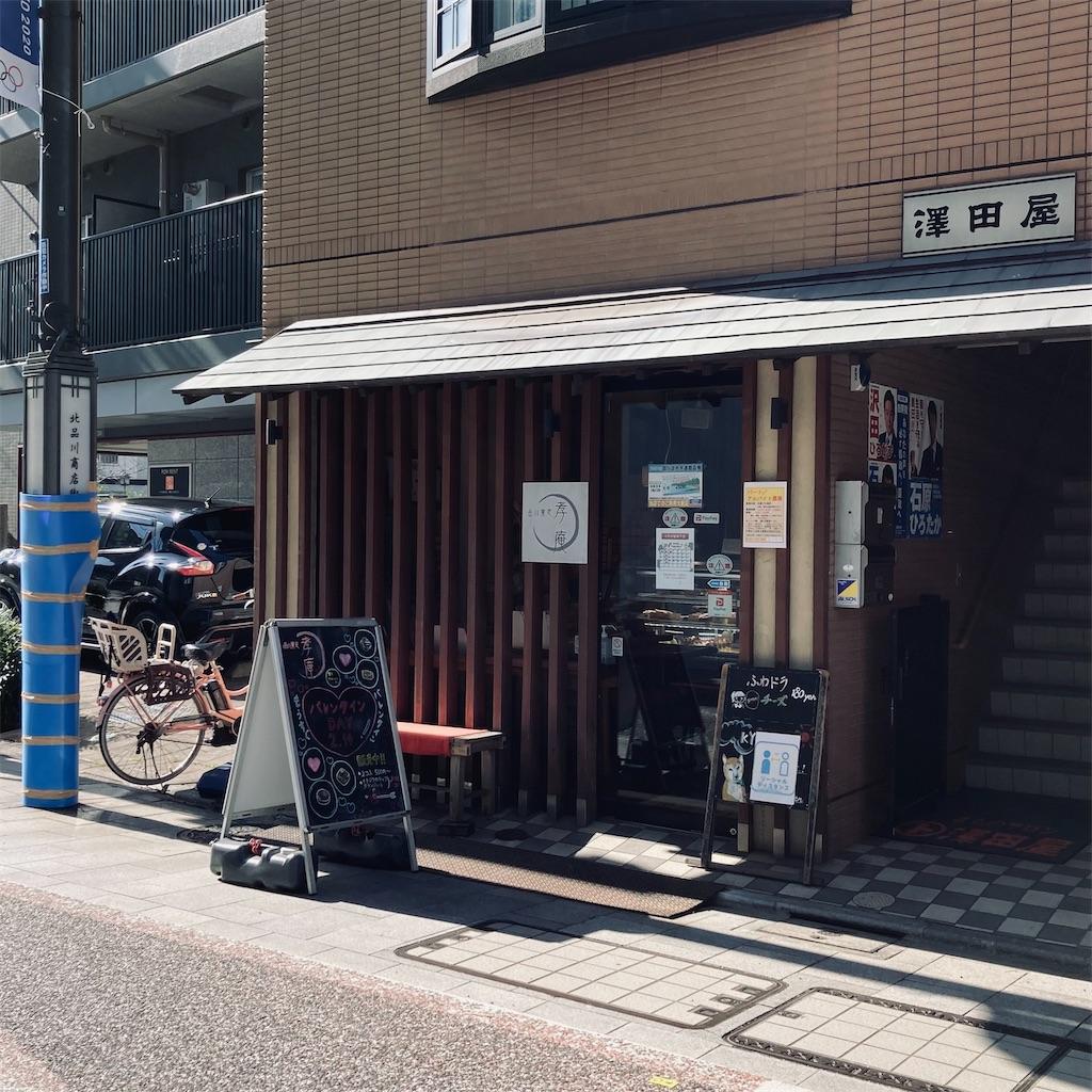 f:id:koshikakeol:20210207123632j:image