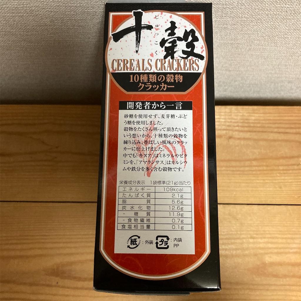 f:id:koshikakeol:20210207172406j:image