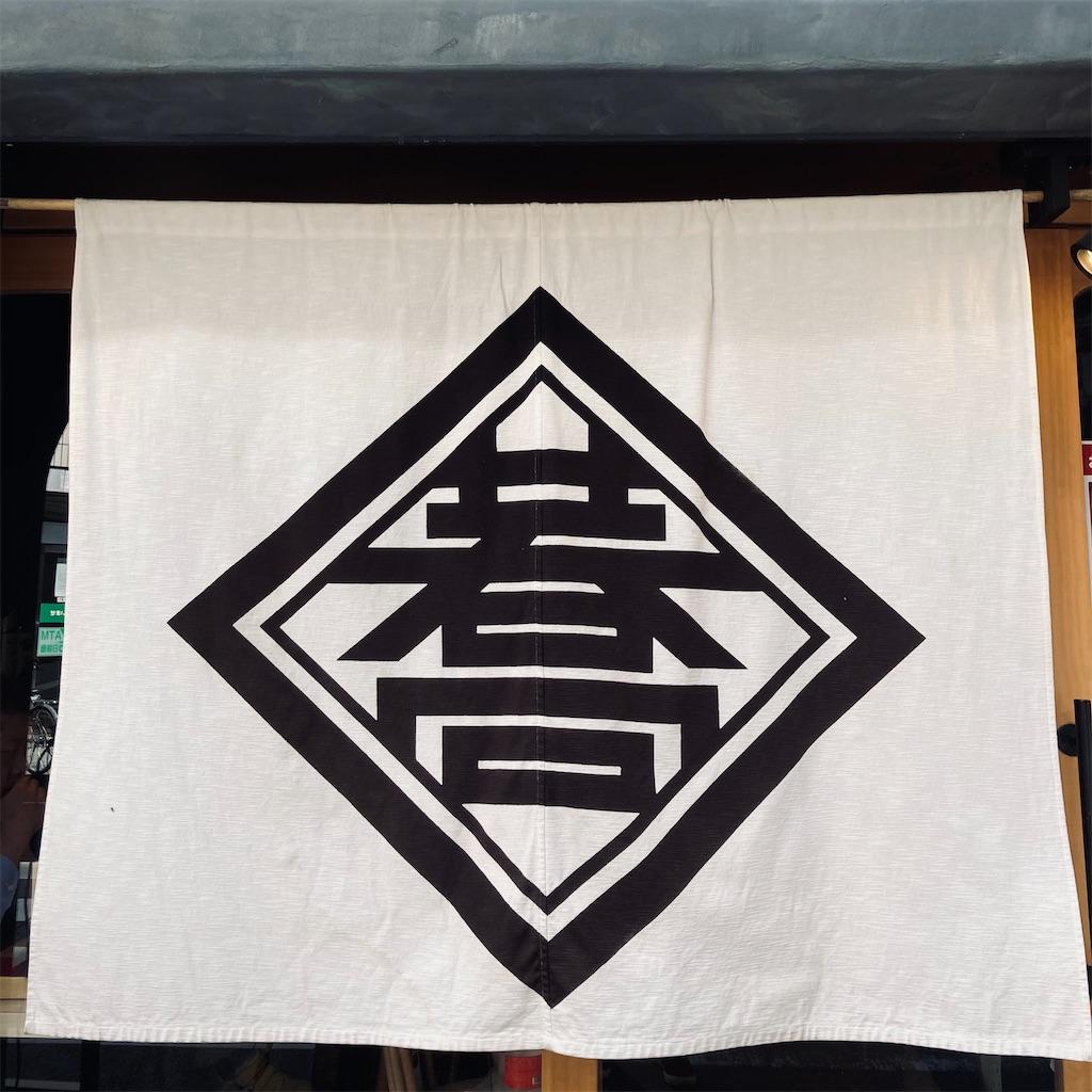 f:id:koshikakeol:20210211132412j:image