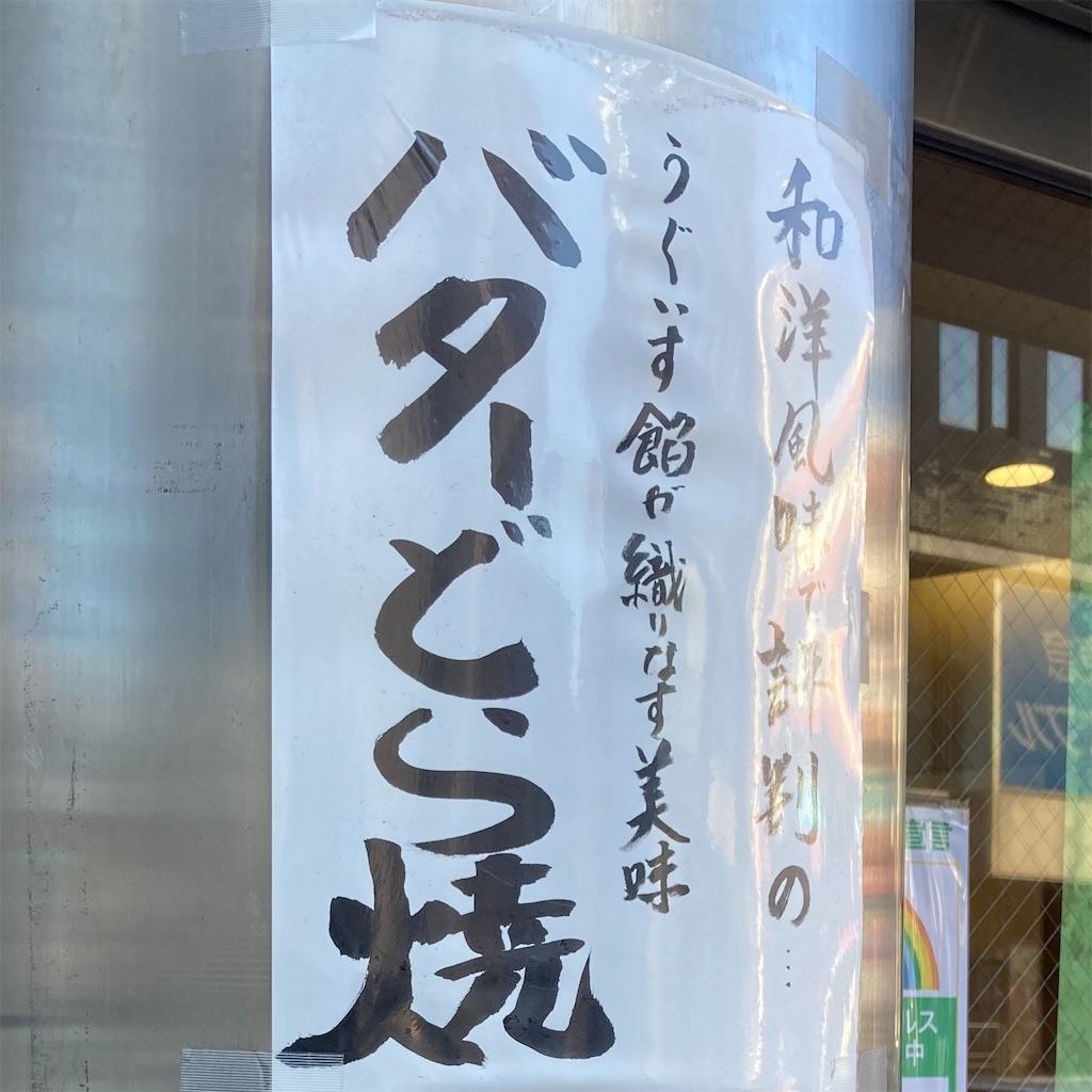 f:id:koshikakeol:20210218124141j:image