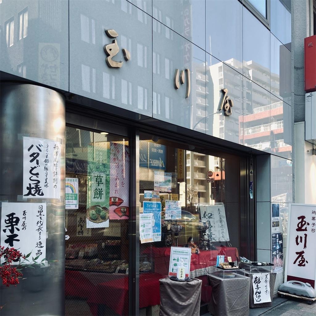 f:id:koshikakeol:20210218124325j:image
