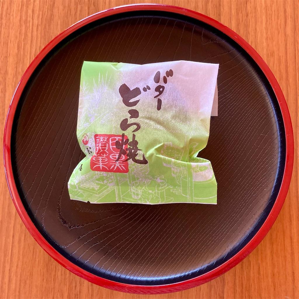 f:id:koshikakeol:20210219122307j:image