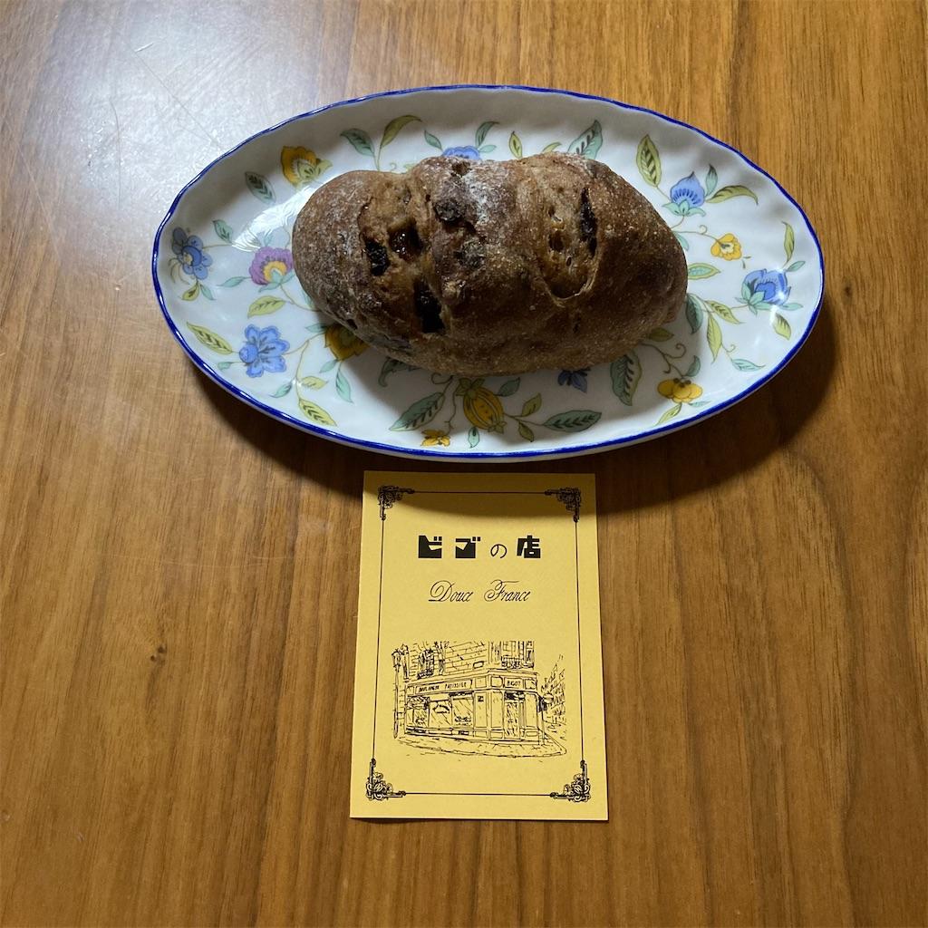 f:id:koshikakeol:20210220200113j:plain