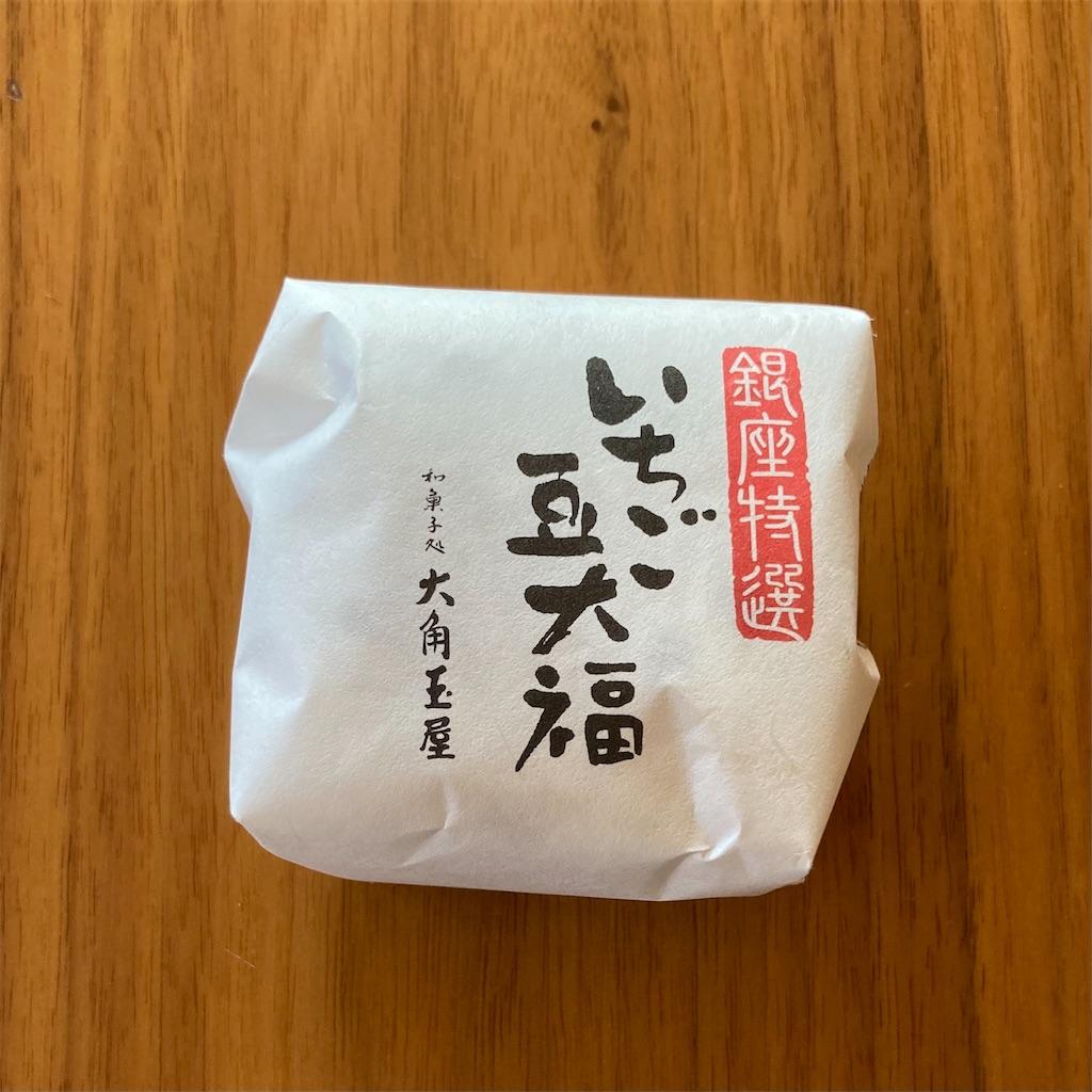 f:id:koshikakeol:20210222122409j:image