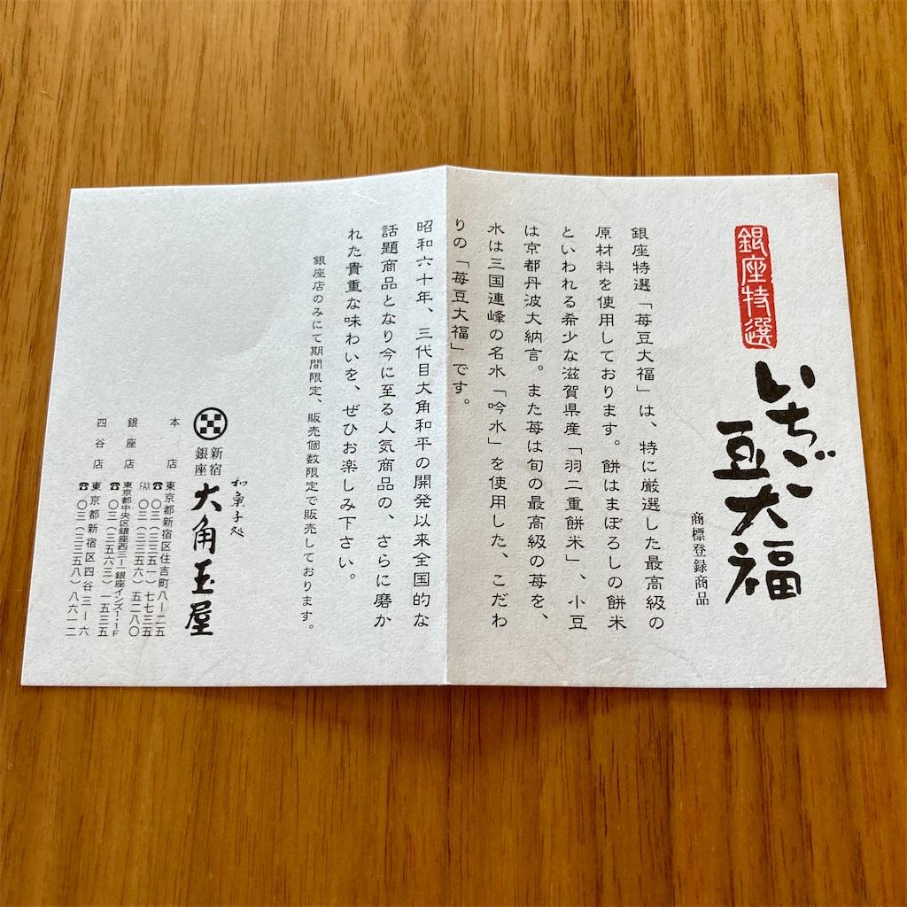 f:id:koshikakeol:20210222122535j:image