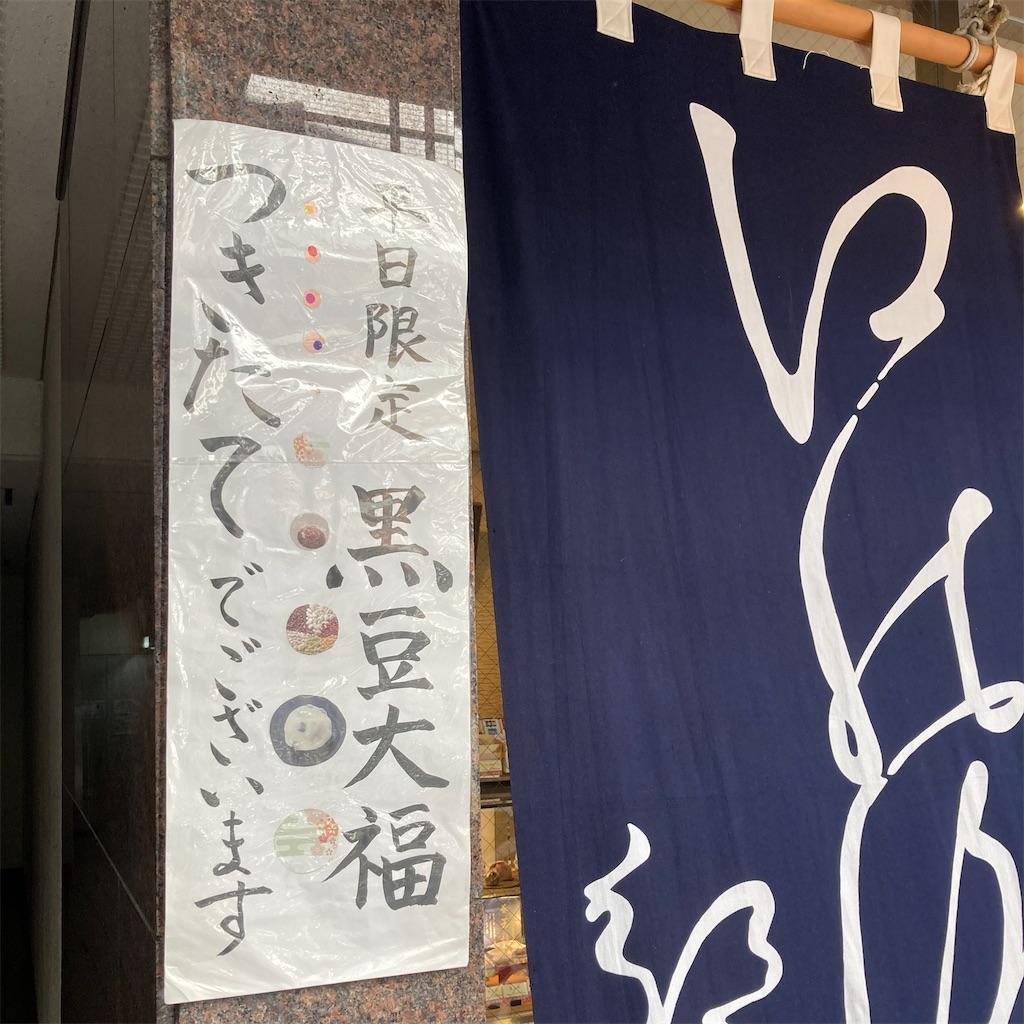 f:id:koshikakeol:20210224123354j:image