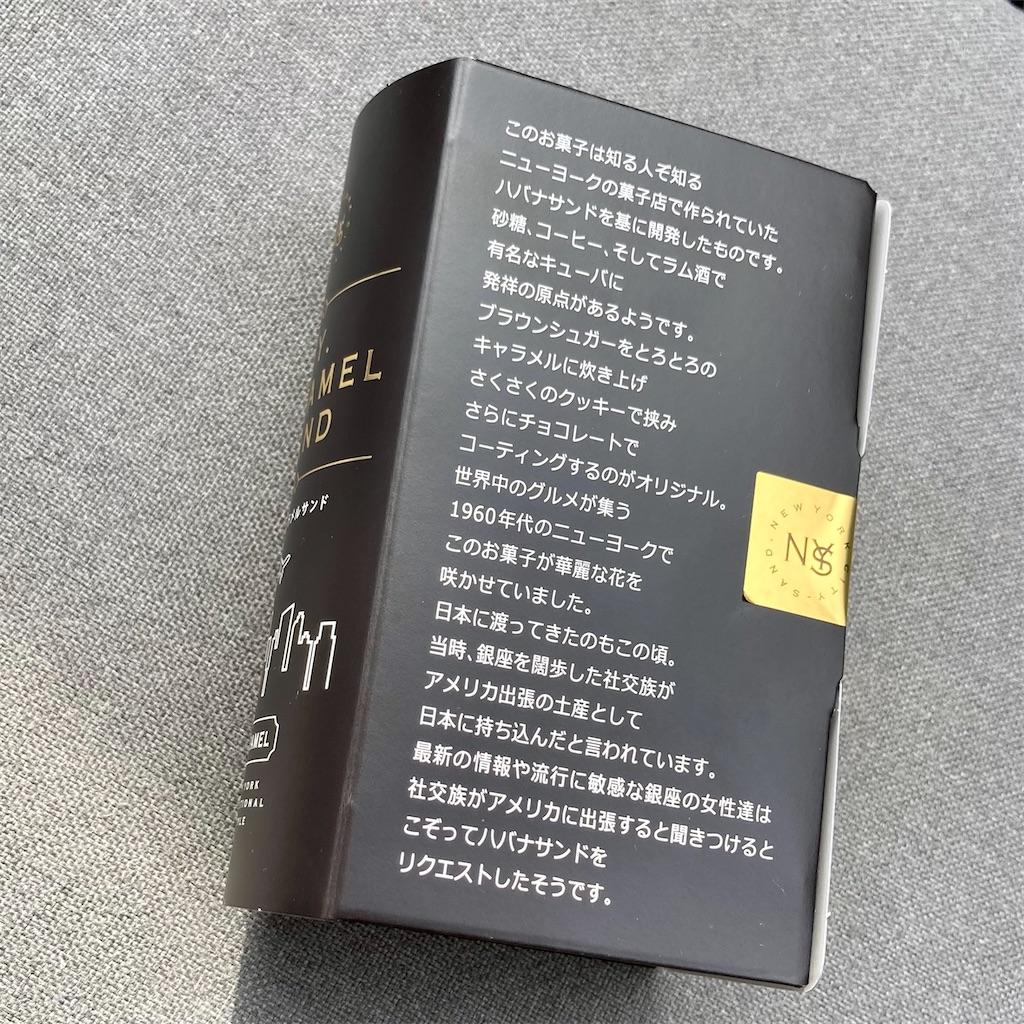 f:id:koshikakeol:20210227092141j:image