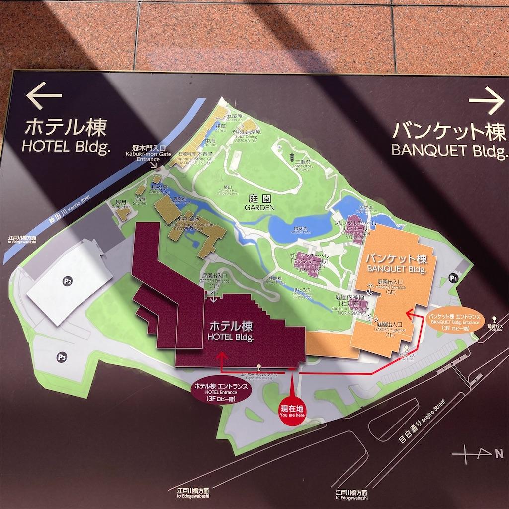 f:id:koshikakeol:20210310151103j:image