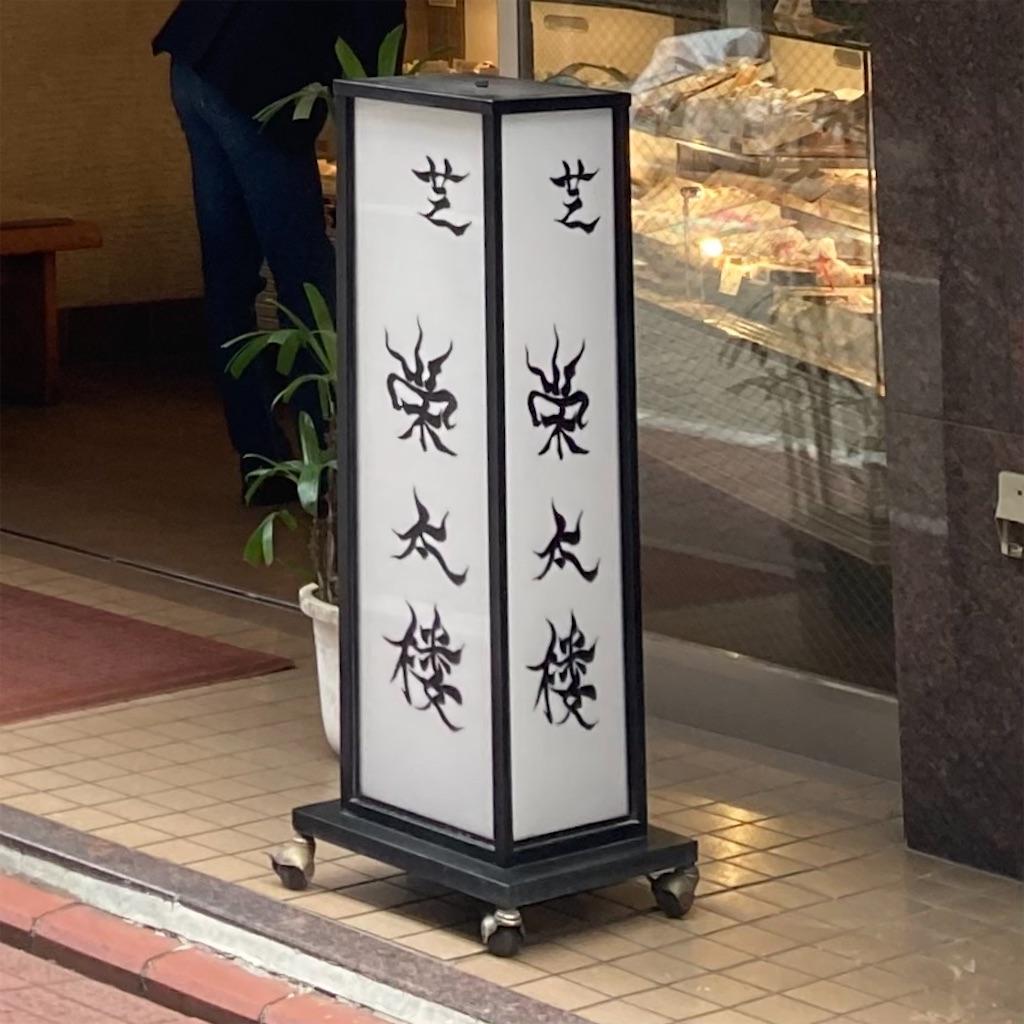 f:id:koshikakeol:20210322175131j:image