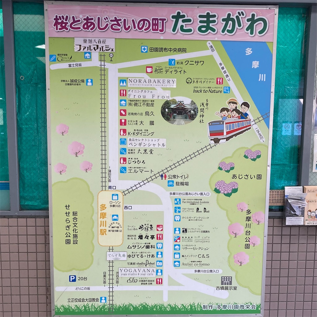 f:id:koshikakeol:20210324133727j:plain