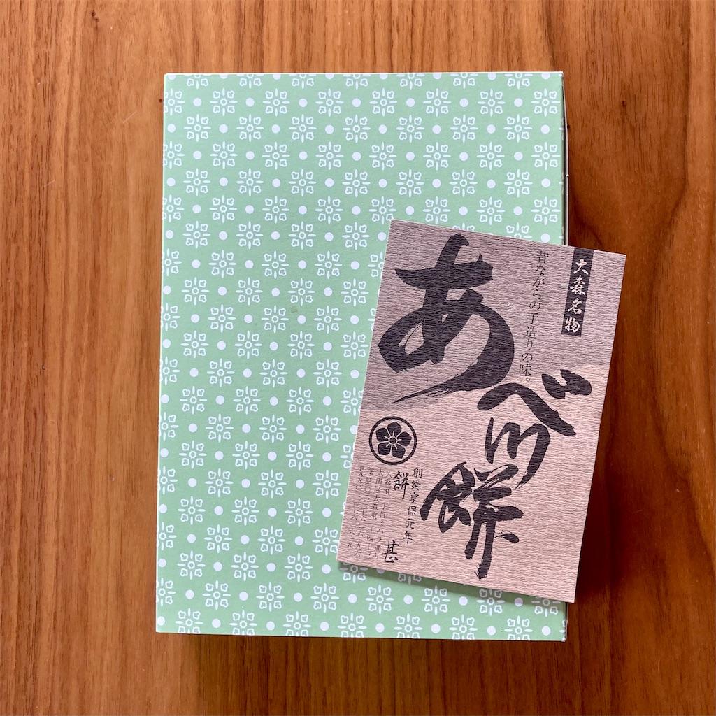 f:id:koshikakeol:20210406124034j:image