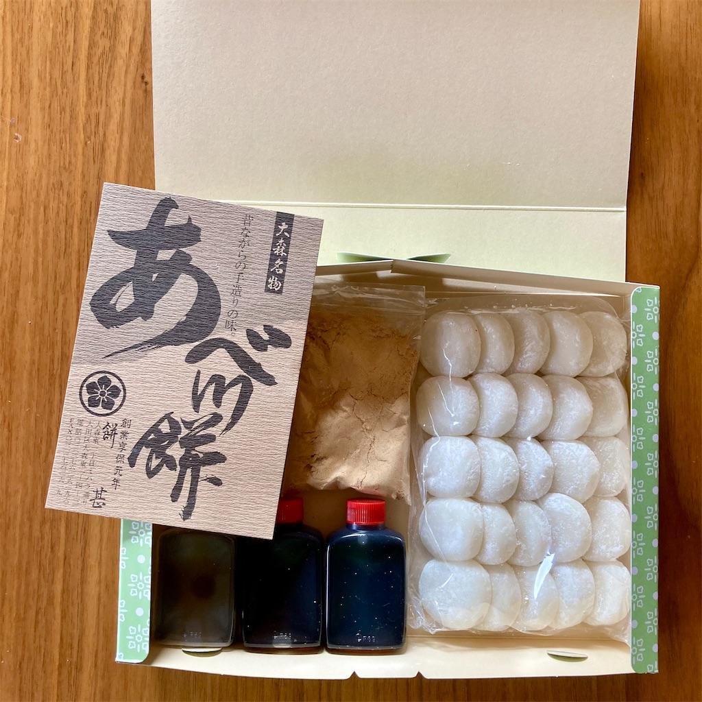 f:id:koshikakeol:20210406124037j:image