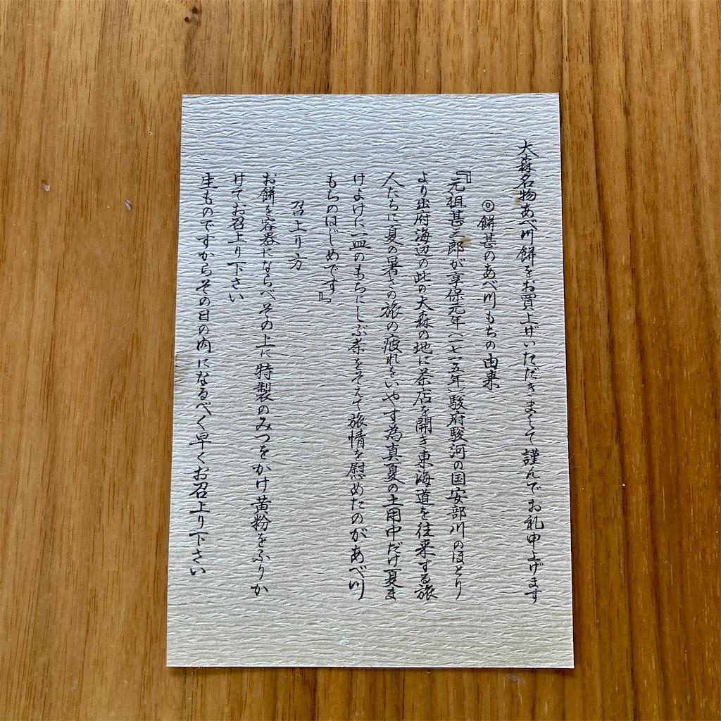 f:id:koshikakeol:20210406124047j:image