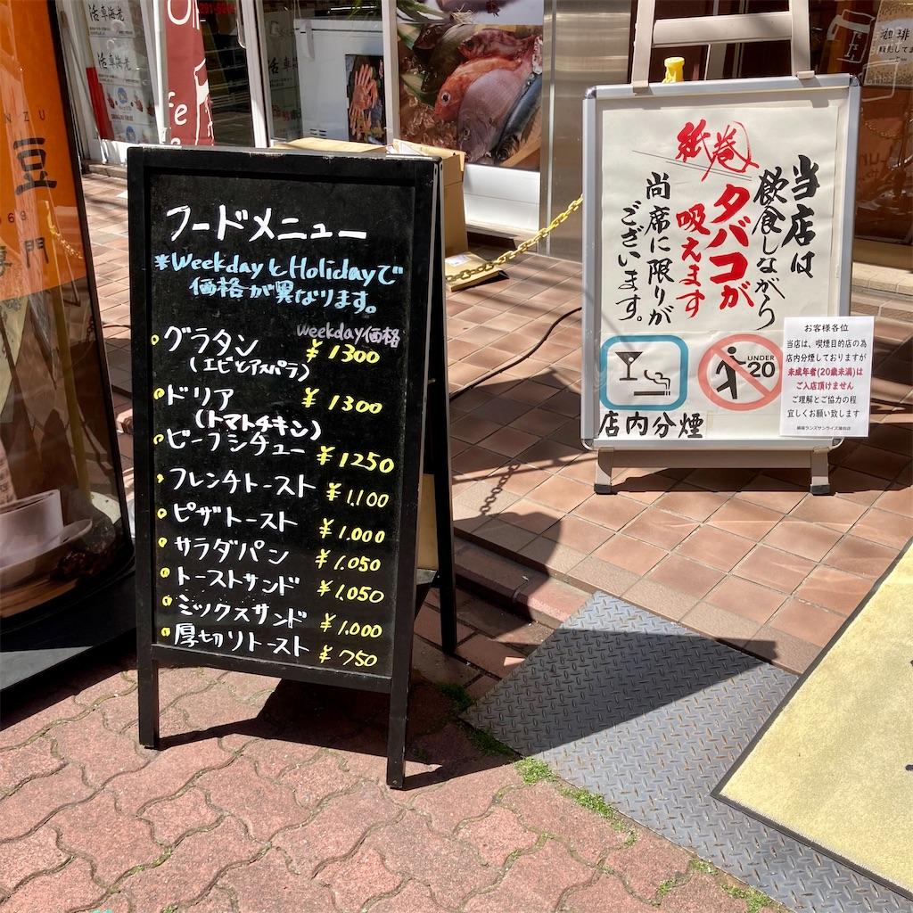 f:id:koshikakeol:20210410142419j:image