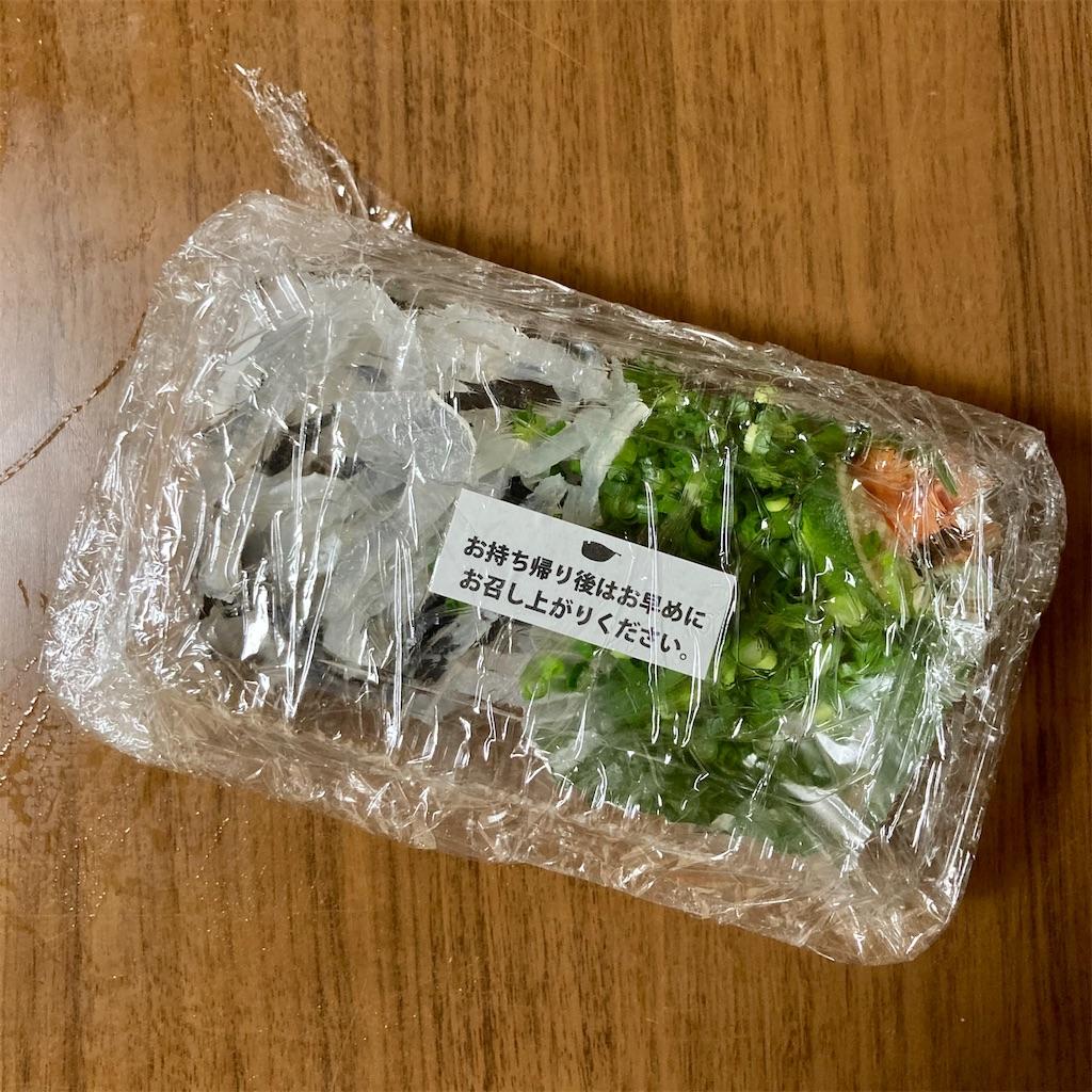 f:id:koshikakeol:20210411213347j:image