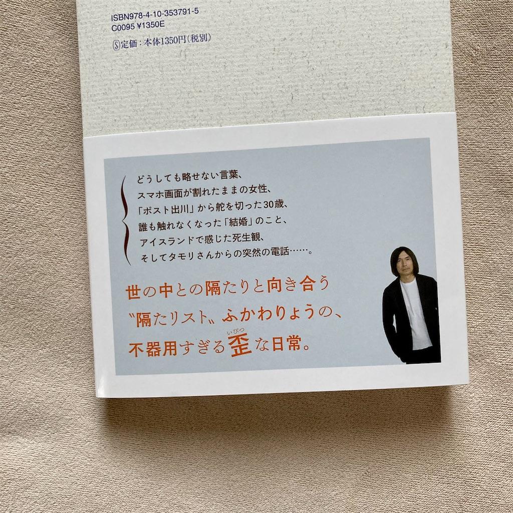 f:id:koshikakeol:20210412161258j:image